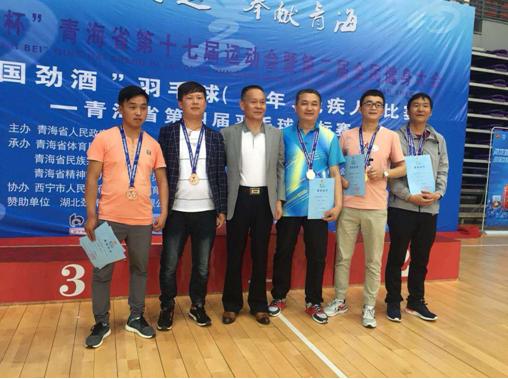 海东市组队参加青海省第十七届运动会暨第二届全民健身大会残疾人羽毛球项目比赛